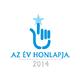 Év Honlapja Díj - E-learning kategória 2014