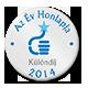 Év Honlapja Különdíj - Oktatás kategória 2014